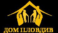 Дом за стари хора Пловдив | 400 лв / месец
